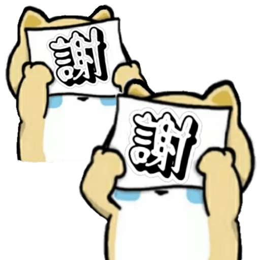 中國香港肥柴仔@2 - Sticker 16