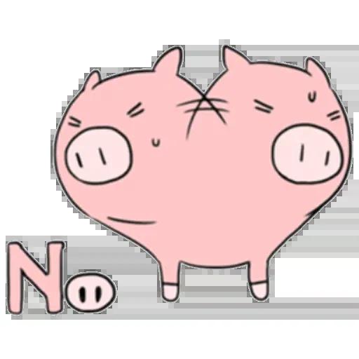 小豬 - Sticker 5