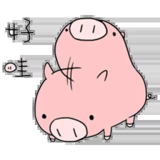 小豬 - Sticker 4