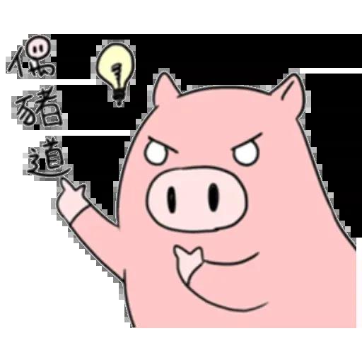 小豬 - Sticker 23