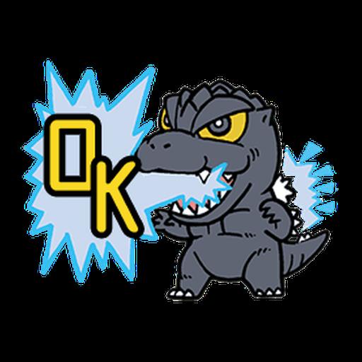Godzilla - Sticker 1