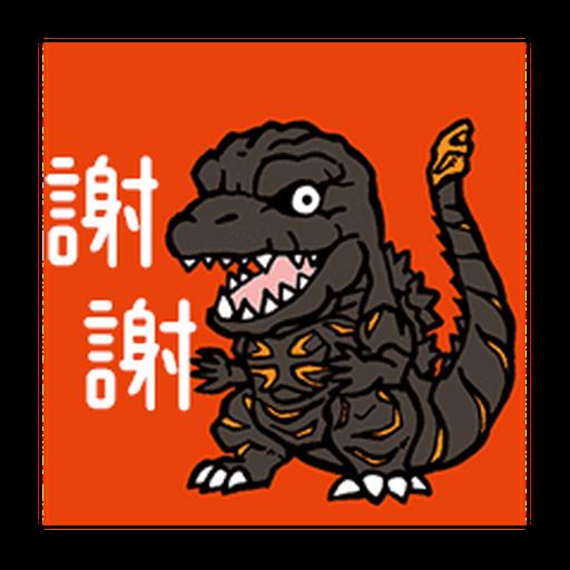Godzilla - Sticker 5