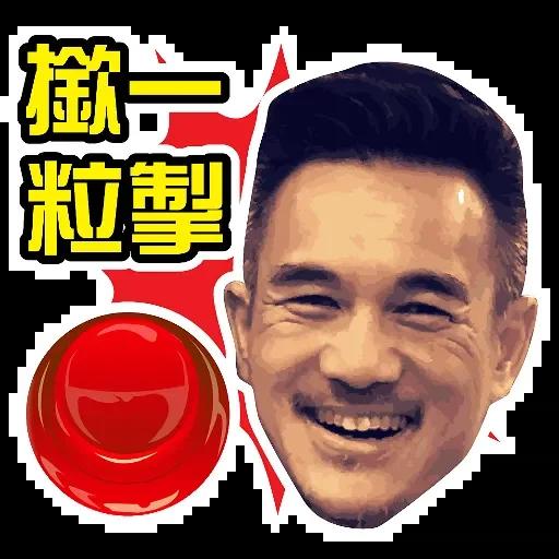 Brian - Sticker 8