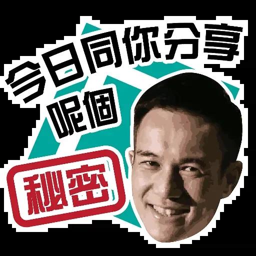 Brian - Sticker 4