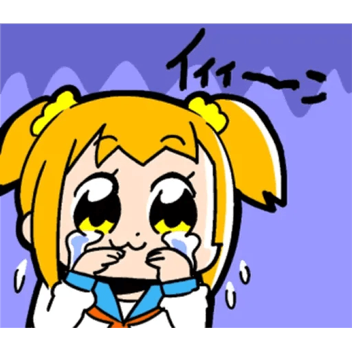 Pop team epic 01 - Sticker 4