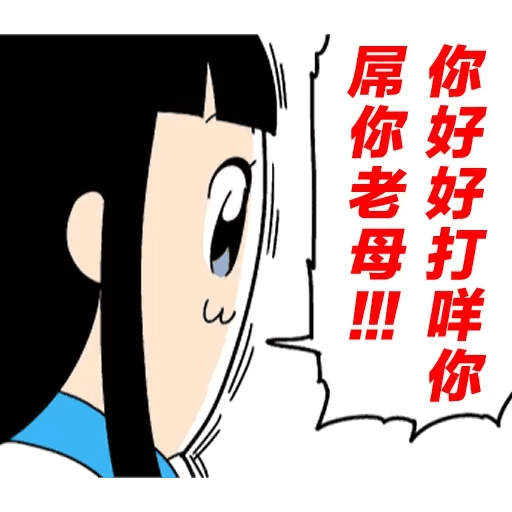 Pop team epic 01 - Sticker 16