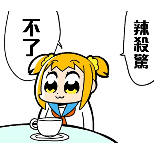 Pop team epic 01 - Sticker 15