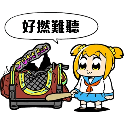 Pop team epic 01 - Sticker 28