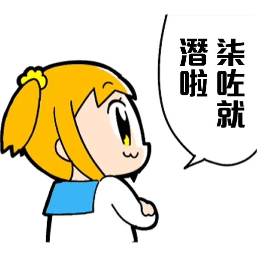 Pop team epic 01 - Sticker 23