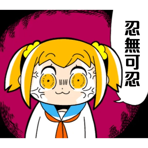 Pop team epic 01 - Sticker 26