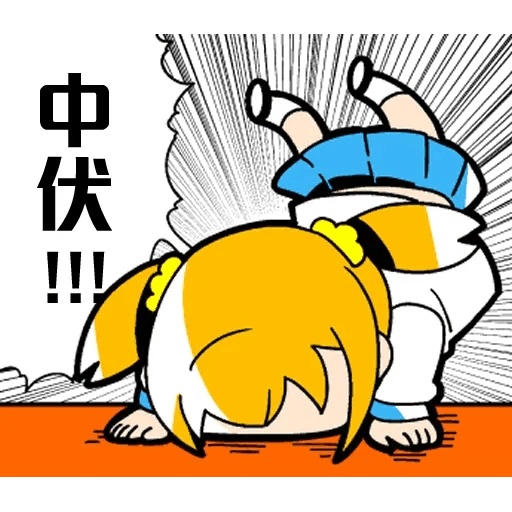 Pop team epic 01 - Sticker 6
