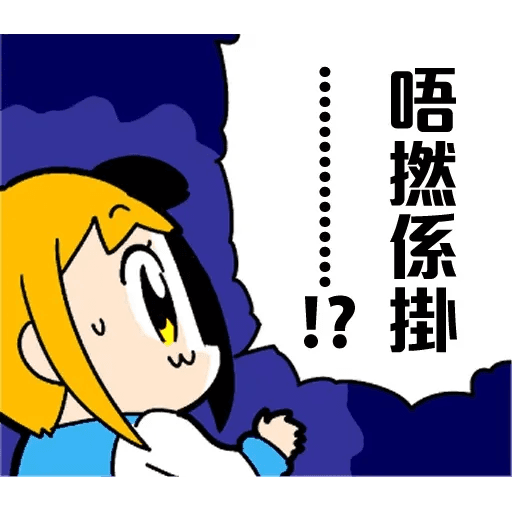 Pop team epic 01 - Sticker 20