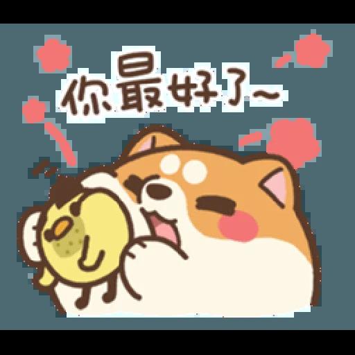 米犬真情告白1 - Sticker 2