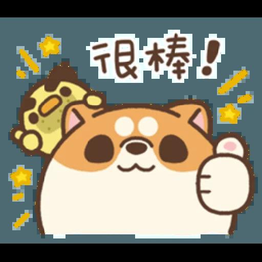 米犬真情告白1 - Sticker 6