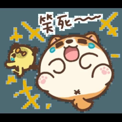 米犬真情告白1 - Sticker 12