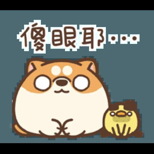 米犬真情告白1 - Sticker 14