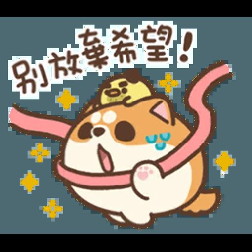 米犬真情告白1 - Sticker 18