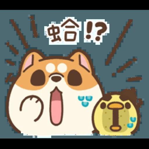 米犬真情告白1 - Sticker 16