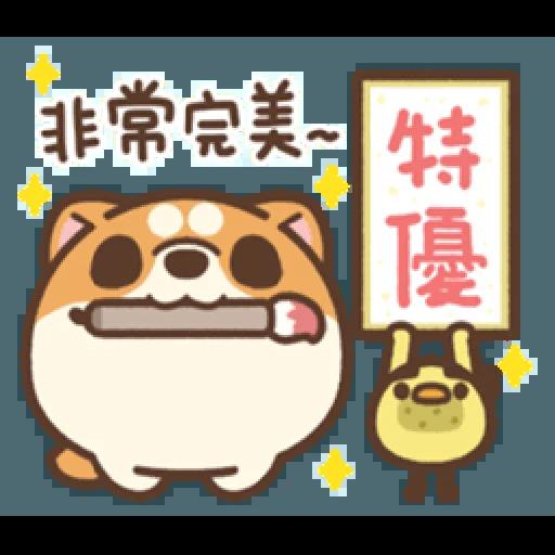 米犬真情告白1 - Sticker 4