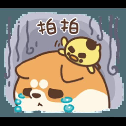 米犬真情告白1 - Sticker 11
