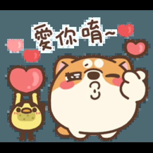 米犬真情告白1 - Sticker 3
