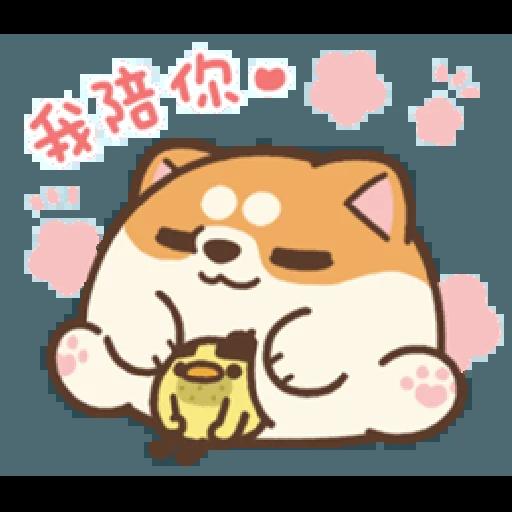 米犬真情告白1 - Sticker 8