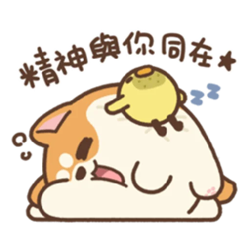 米犬真情告白1 - Sticker 20