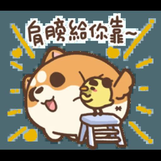 米犬真情告白1 - Sticker 13