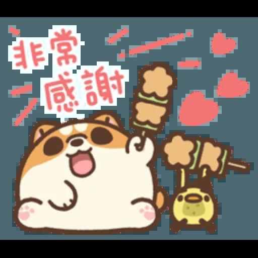 米犬真情告白1 - Tray Sticker