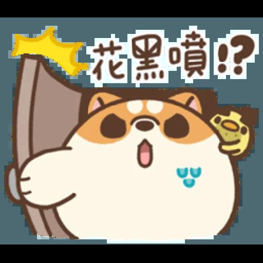 米犬真情告白1 - Sticker 5