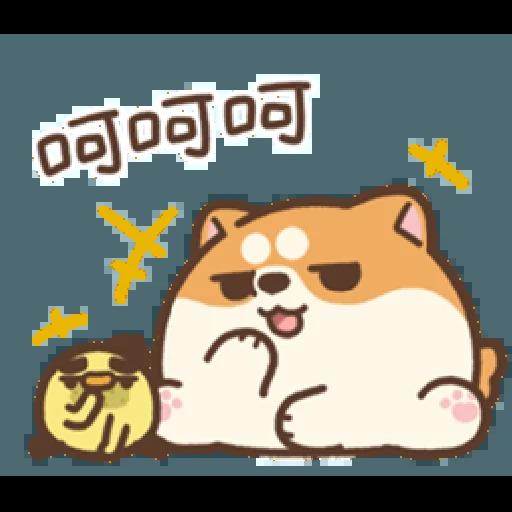 米犬真情告白1 - Sticker 15