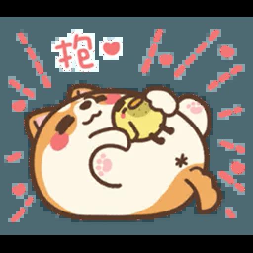 米犬真情告白1 - Sticker 10