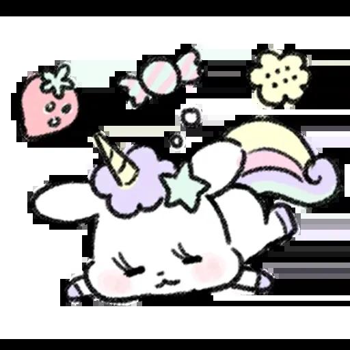 Yum - Sticker 5