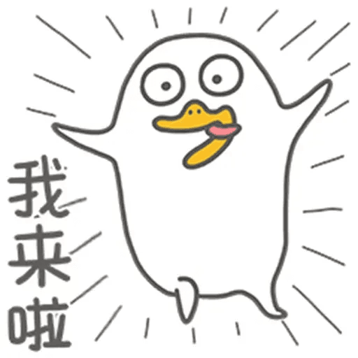 BH-duck02 - Sticker 16