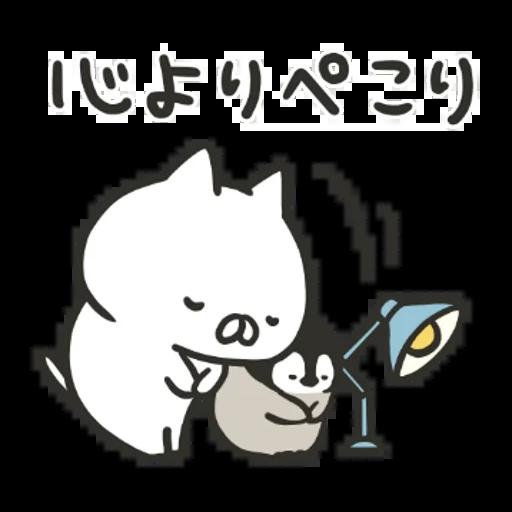 PenguinandCatDaysClassicallyCute - Sticker 15