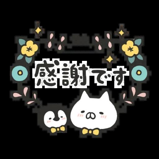 PenguinandCatDaysClassicallyCute - Sticker 7
