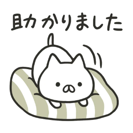 PenguinandCatDaysClassicallyCute - Sticker 24