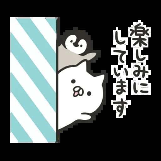 PenguinandCatDaysClassicallyCute - Sticker 21