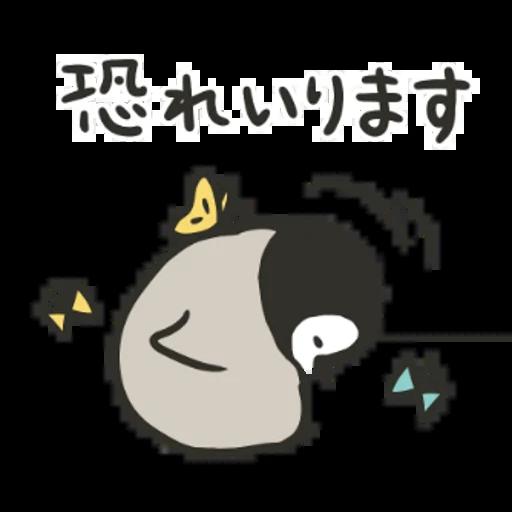 PenguinandCatDaysClassicallyCute - Sticker 27