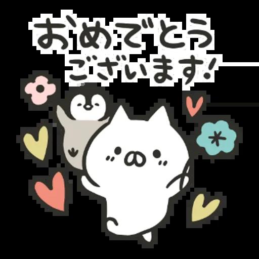 PenguinandCatDaysClassicallyCute - Sticker 30
