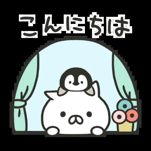 PenguinandCatDaysClassicallyCute - Sticker 10