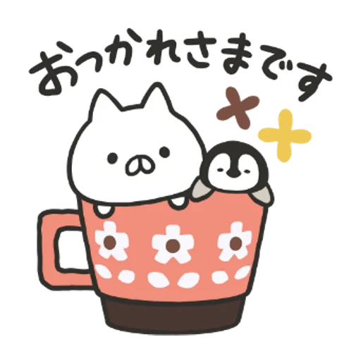 PenguinandCatDaysClassicallyCute - Sticker 5