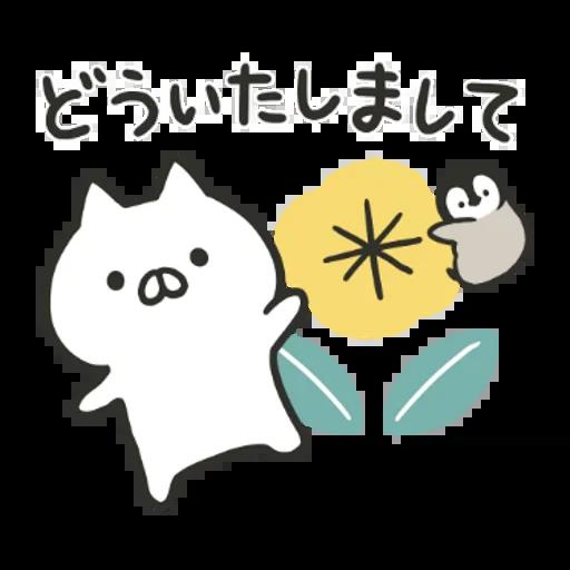 PenguinandCatDaysClassicallyCute - Sticker 26