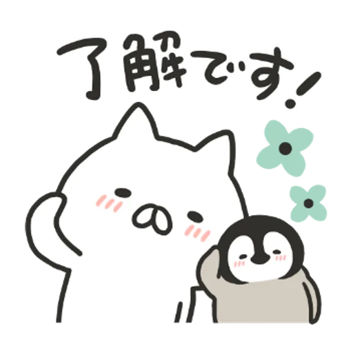 PenguinandCatDaysClassicallyCute - Tray Sticker