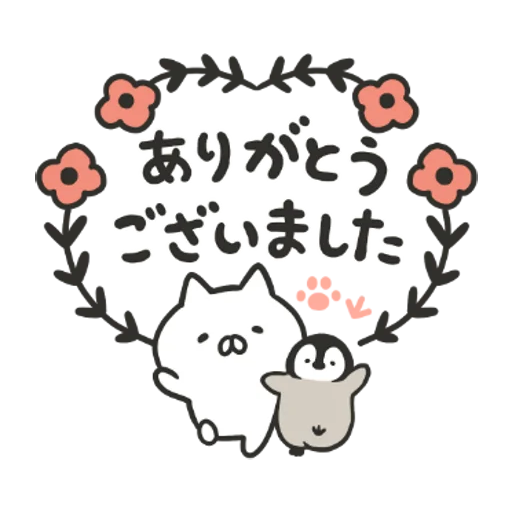PenguinandCatDaysClassicallyCute - Sticker 8