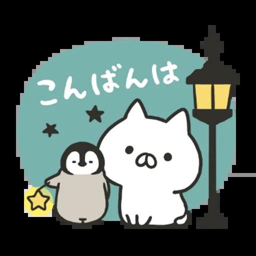 PenguinandCatDaysClassicallyCute - Sticker 11