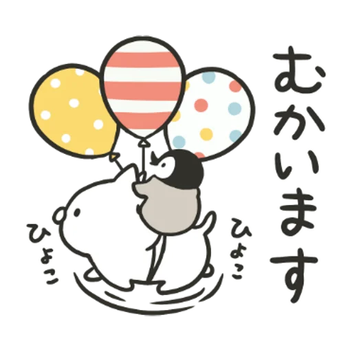 PenguinandCatDaysClassicallyCute - Sticker 18