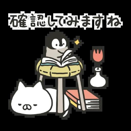 PenguinandCatDaysClassicallyCute - Sticker 23
