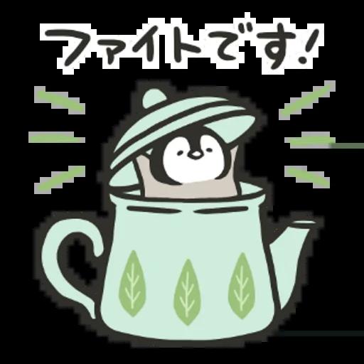 PenguinandCatDaysClassicallyCute - Sticker 29