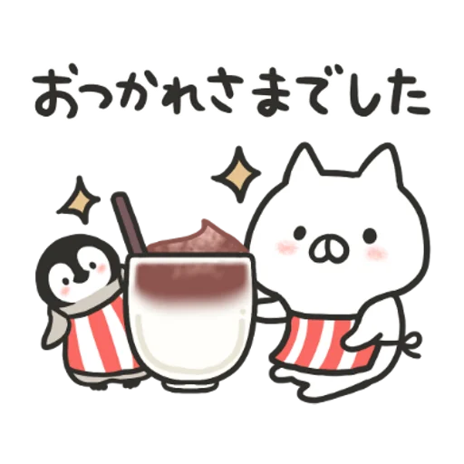 PenguinandCatDaysClassicallyCute - Sticker 6
